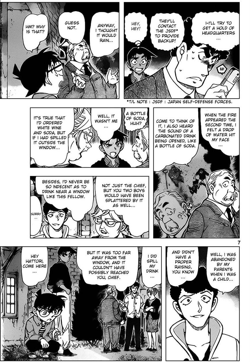 Detective Conan Chapter 961  Online Free Manga Read Image 7