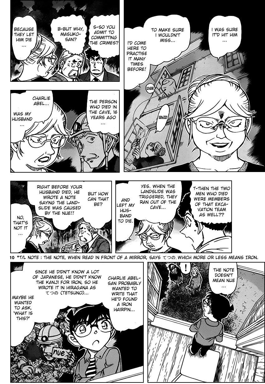 Detective Conan Chapter 962  Online Free Manga Read Image 10