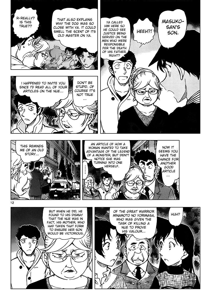 Detective Conan Chapter 962  Online Free Manga Read Image 12