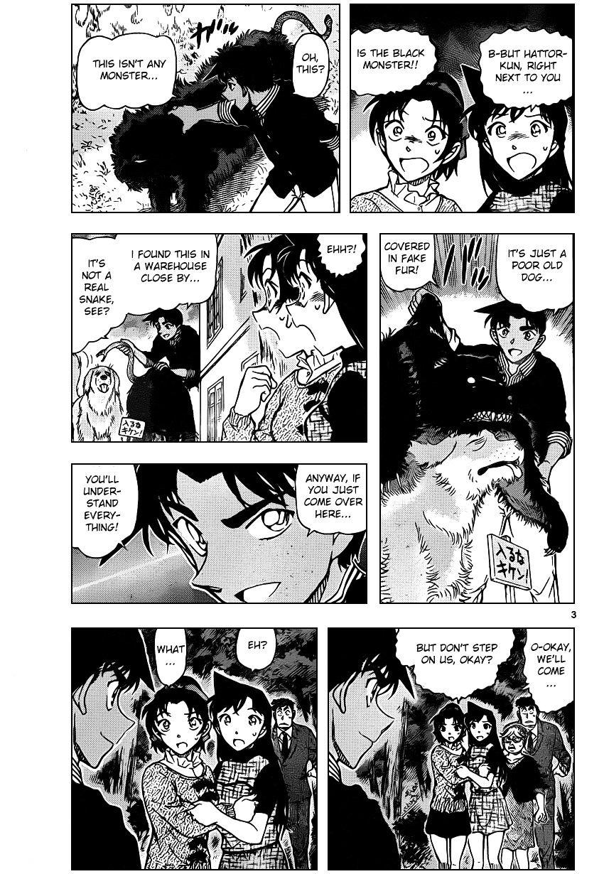 Detective Conan Chapter 962  Online Free Manga Read Image 3