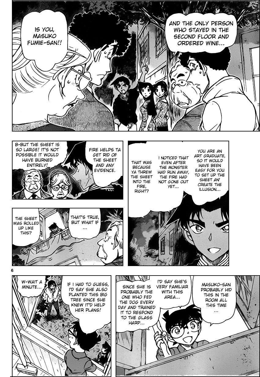 Detective Conan Chapter 962  Online Free Manga Read Image 6