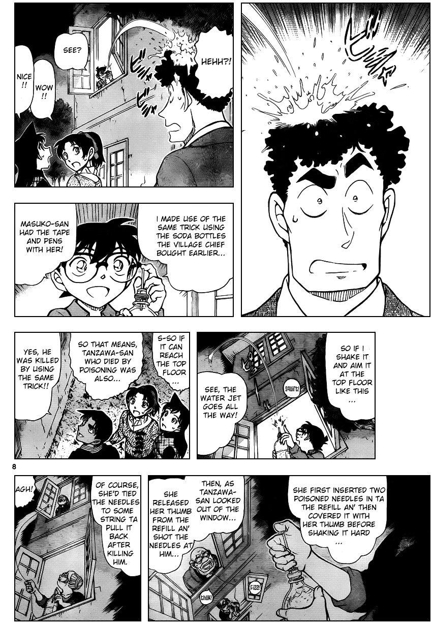 Detective Conan Chapter 962  Online Free Manga Read Image 8