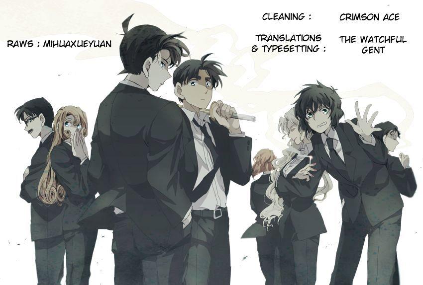 Detective Conan Chapter 963  Online Free Manga Read Image 1