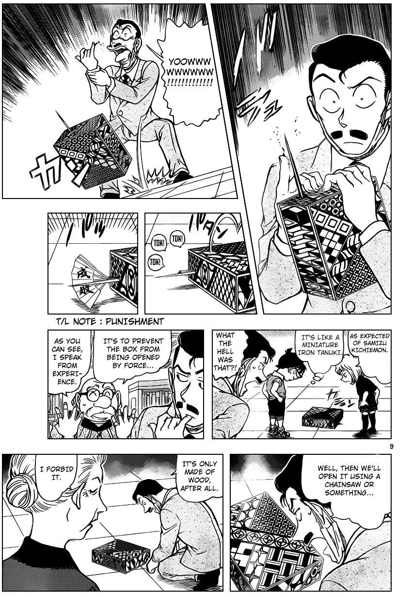 Detective Conan Chapter 963  Online Free Manga Read Image 10