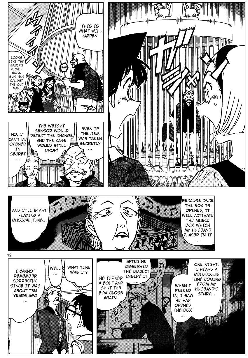 Detective Conan Chapter 963  Online Free Manga Read Image 13