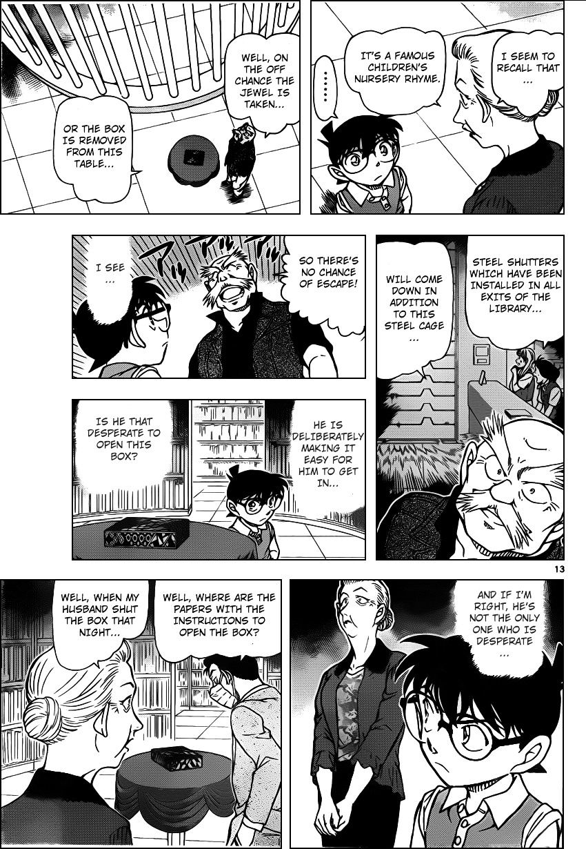 Detective Conan Chapter 963  Online Free Manga Read Image 14