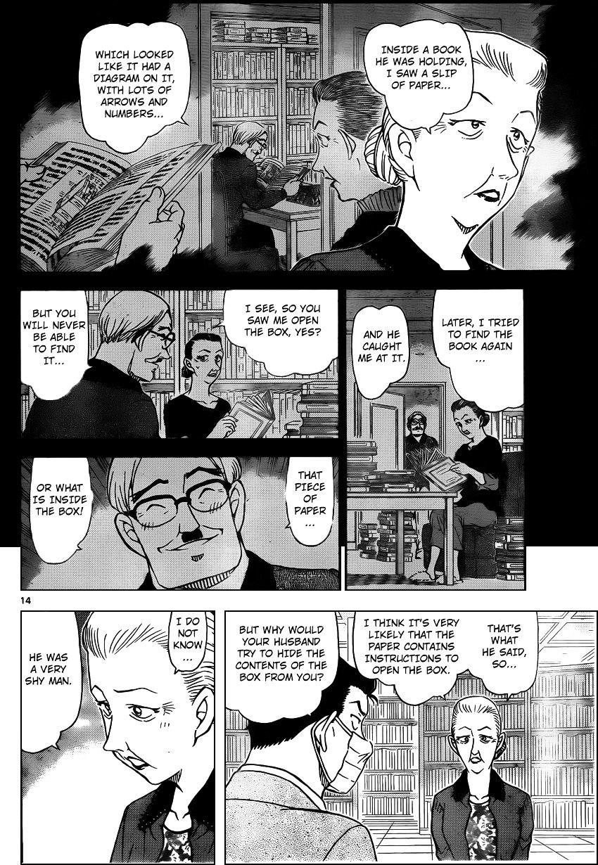 Detective Conan Chapter 963  Online Free Manga Read Image 15