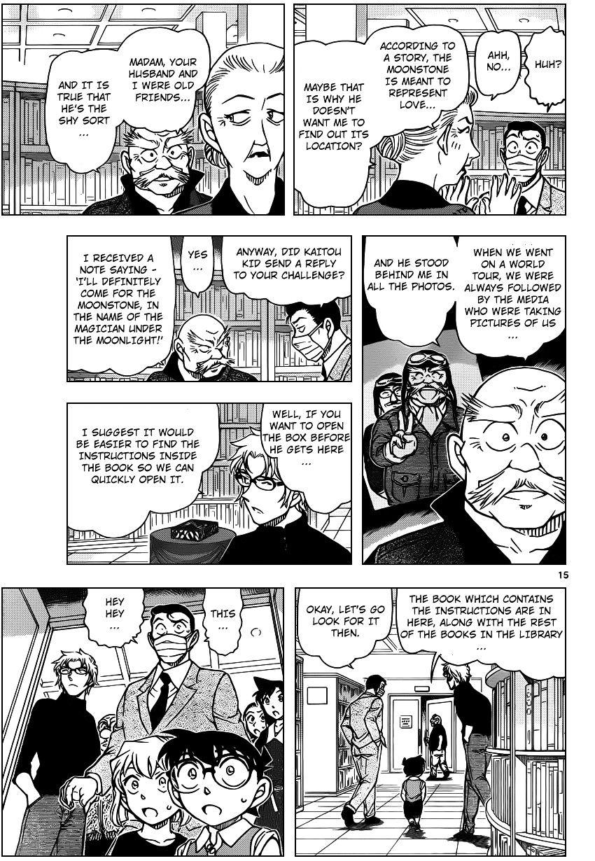 Detective Conan Chapter 963  Online Free Manga Read Image 16