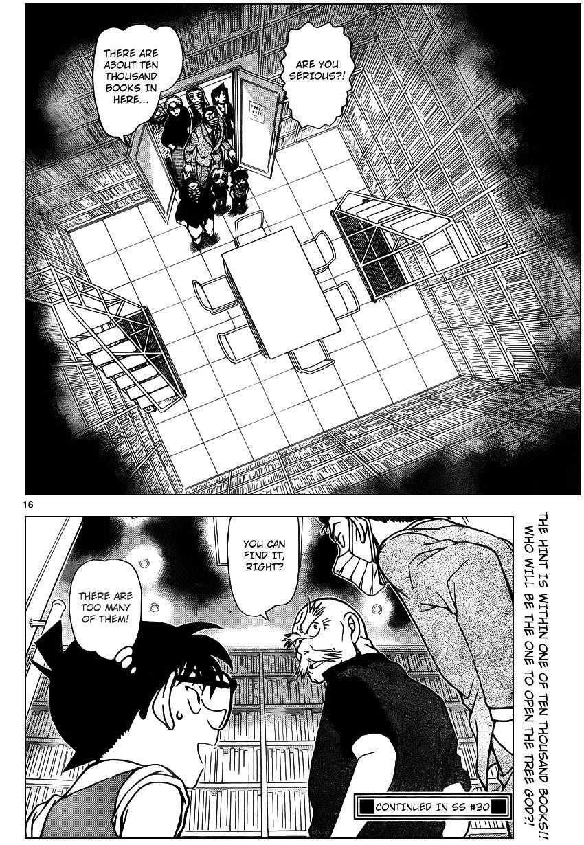 Detective Conan Chapter 963  Online Free Manga Read Image 17