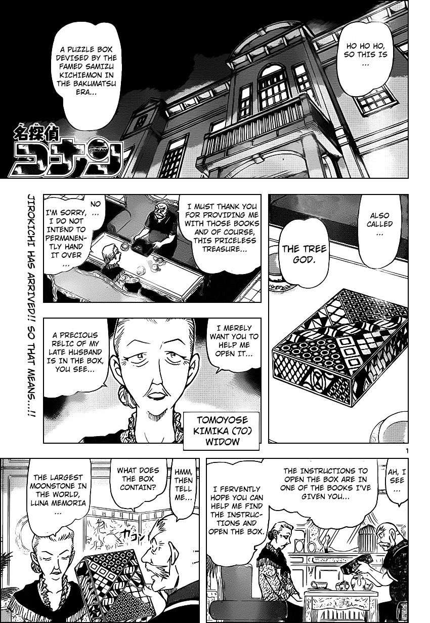 Detective Conan Chapter 963  Online Free Manga Read Image 2