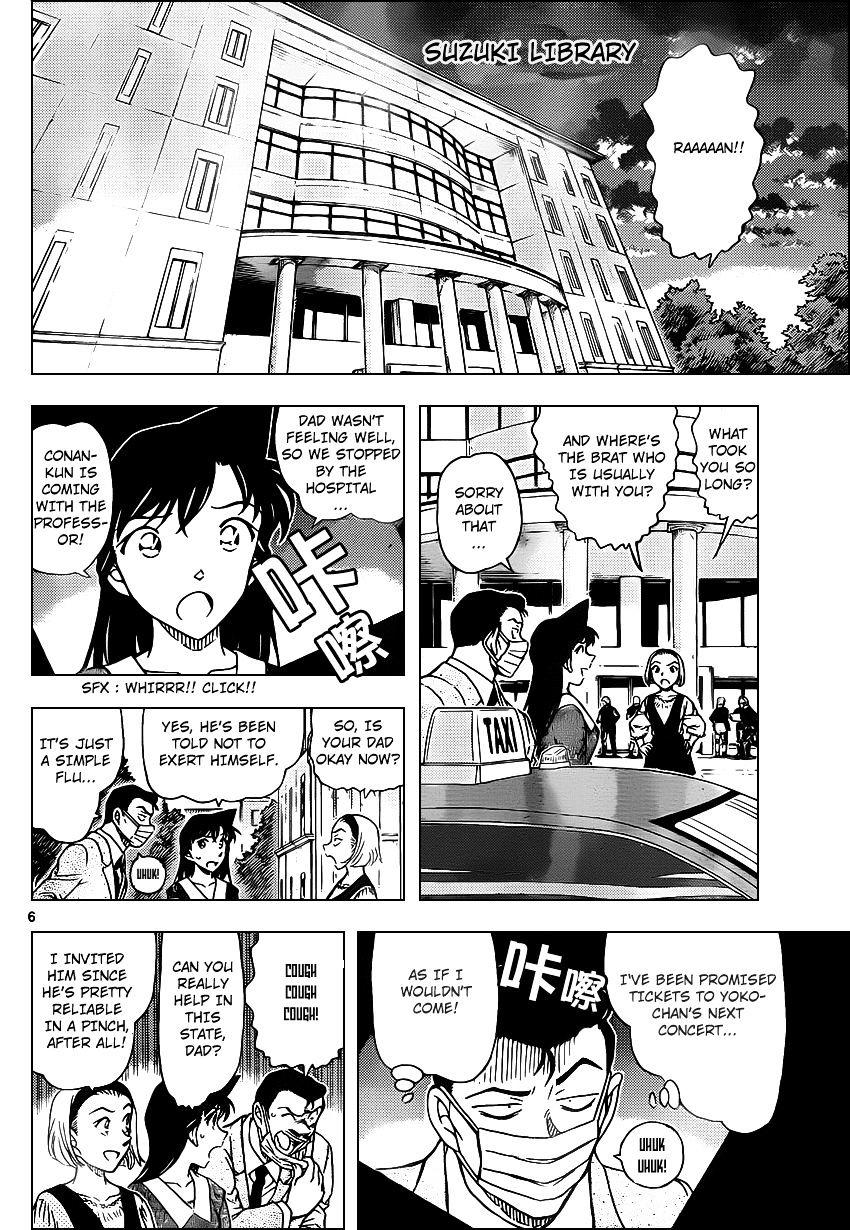 Detective Conan Chapter 963  Online Free Manga Read Image 7