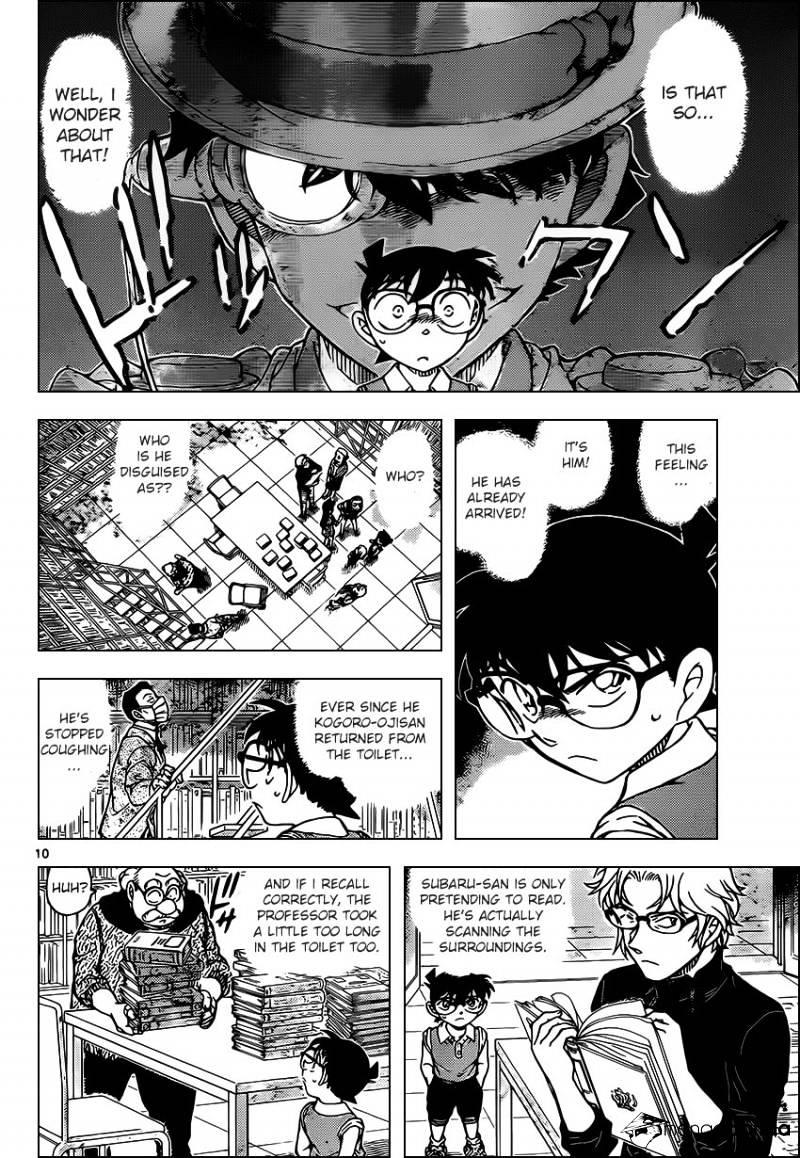 Detective Conan Chapter 964  Online Free Manga Read Image 10