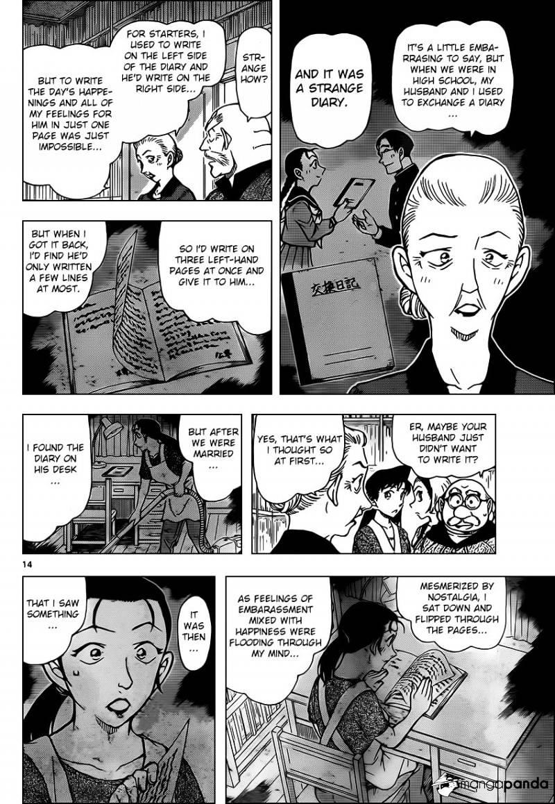 Detective Conan Chapter 964  Online Free Manga Read Image 14