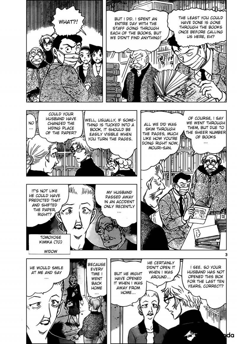 Detective Conan Chapter 964  Online Free Manga Read Image 3