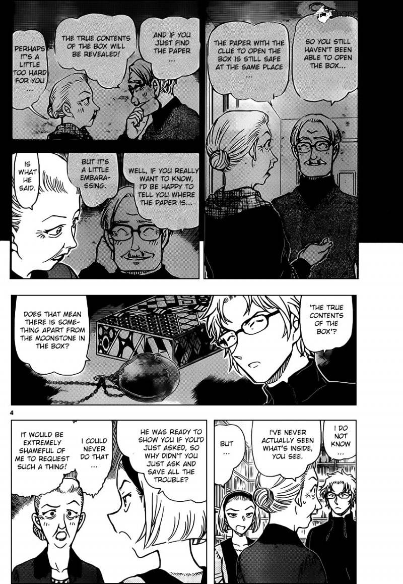 Detective Conan Chapter 964  Online Free Manga Read Image 4