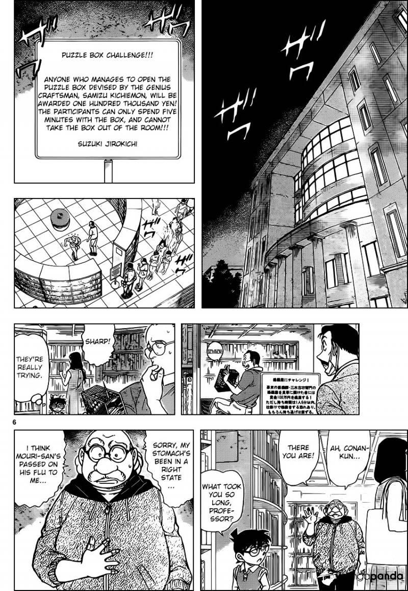 Detective Conan Chapter 964  Online Free Manga Read Image 6