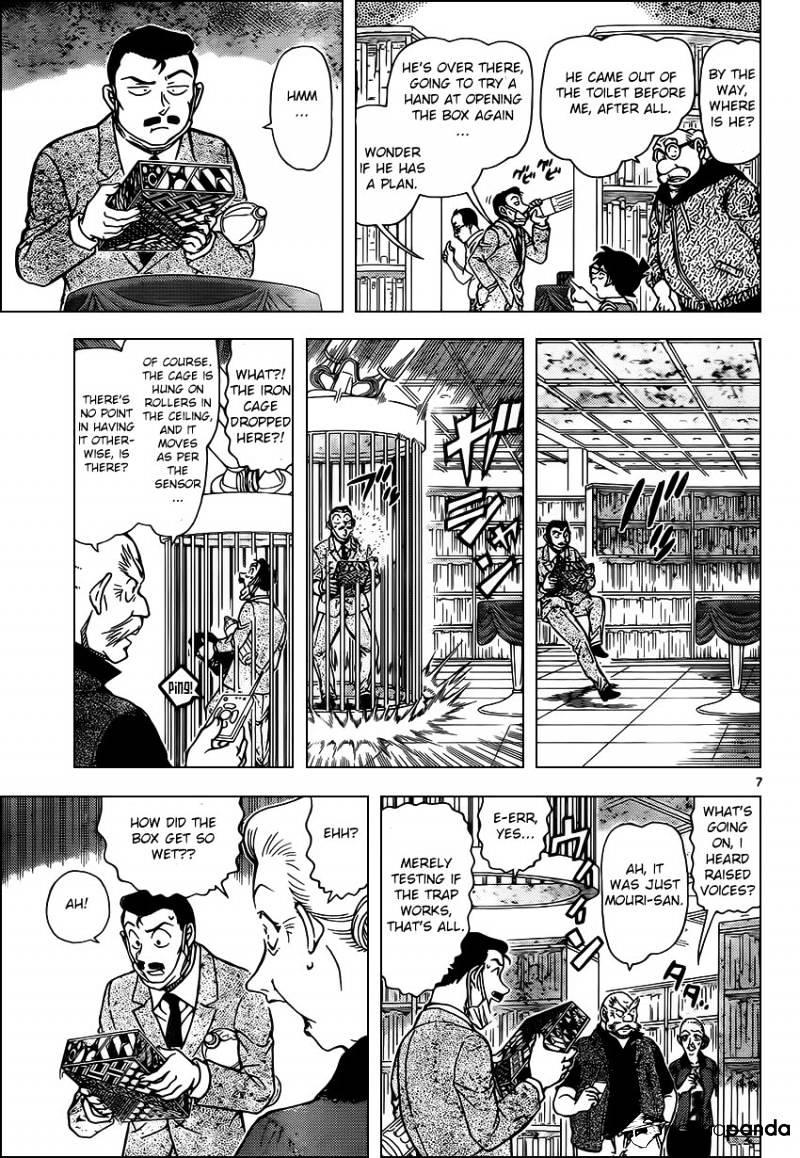 Detective Conan Chapter 964  Online Free Manga Read Image 7