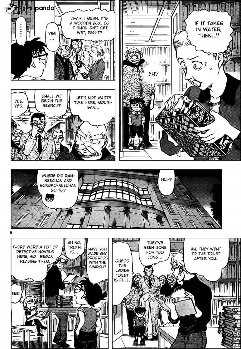 Detective Conan Chapter 964  Online Free Manga Read Image 8