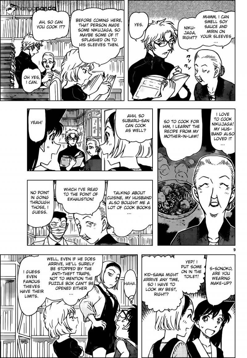 Detective Conan Chapter 964  Online Free Manga Read Image 9