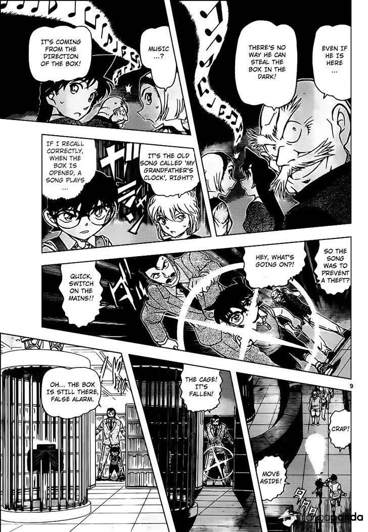 Detective Conan Chapter 965  Online Free Manga Read Image 10
