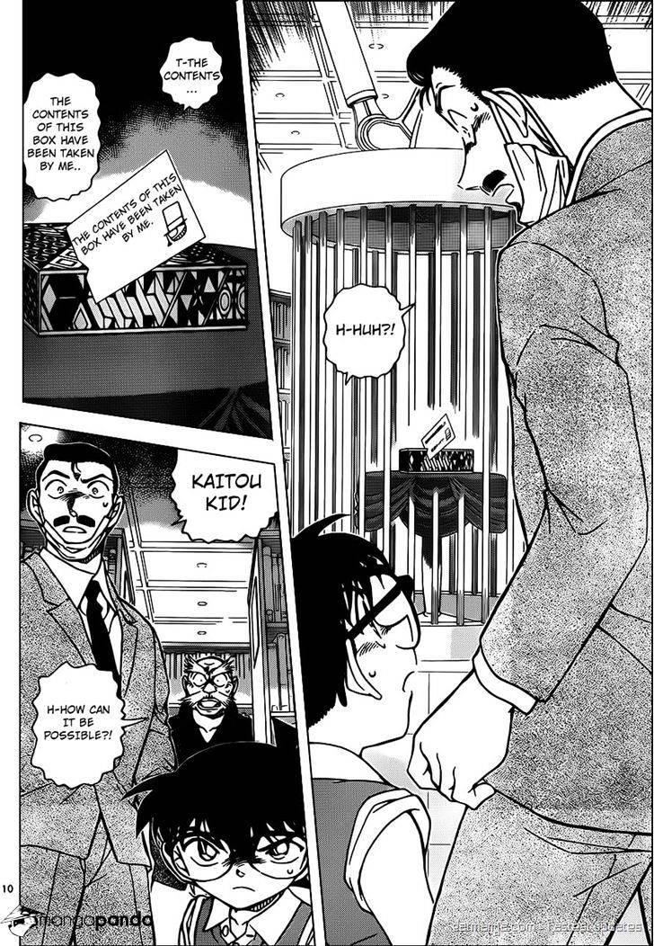 Detective Conan Chapter 965  Online Free Manga Read Image 11