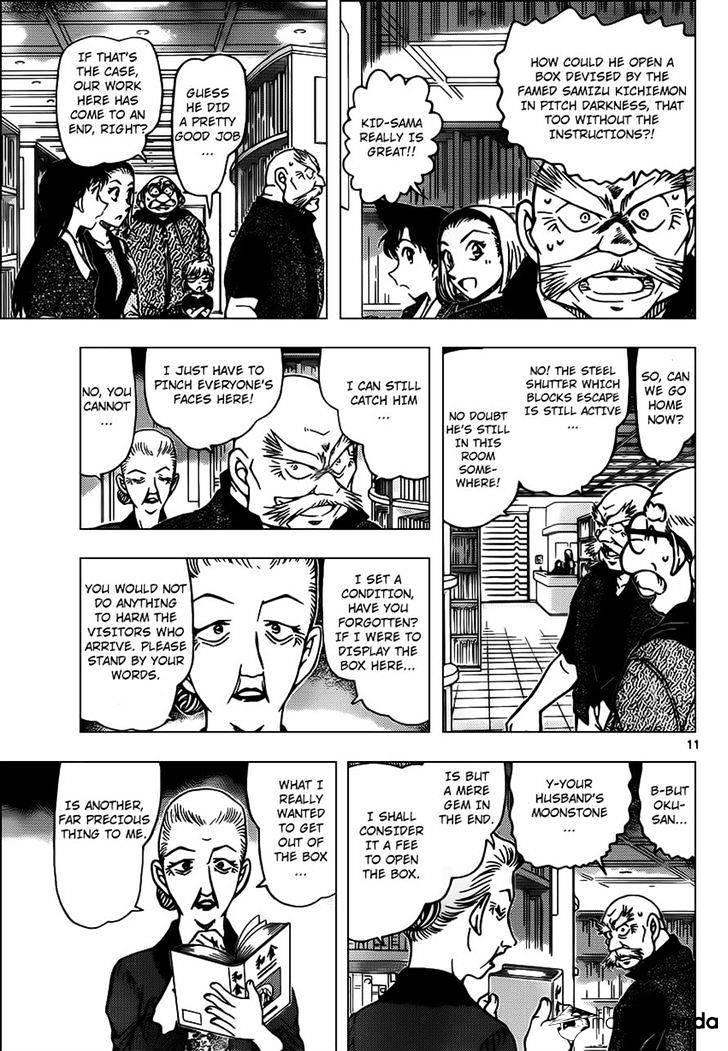 Detective Conan Chapter 965  Online Free Manga Read Image 12