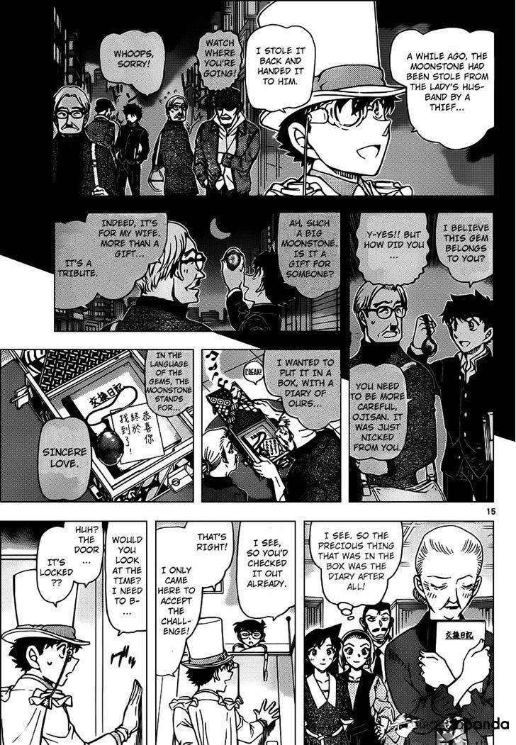 Detective Conan Chapter 965  Online Free Manga Read Image 16