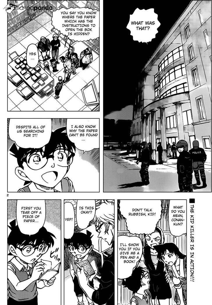 Detective Conan Chapter 965  Online Free Manga Read Image 3