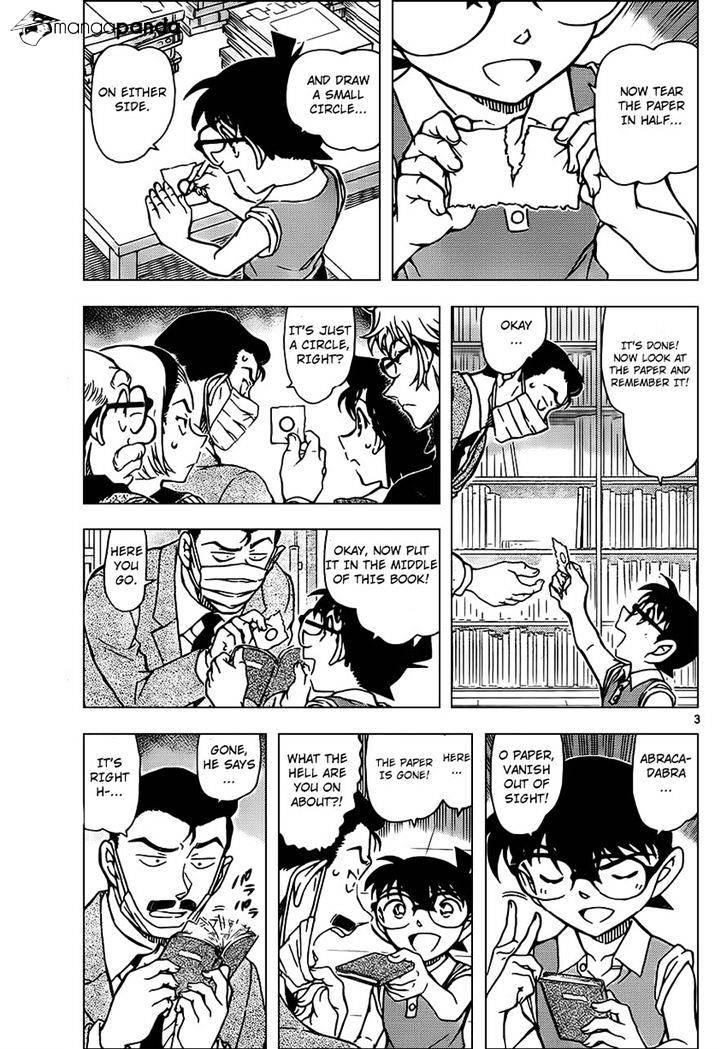 Detective Conan Chapter 965  Online Free Manga Read Image 4