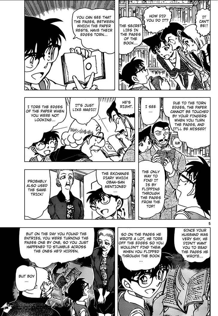 Detective Conan Chapter 965  Online Free Manga Read Image 6