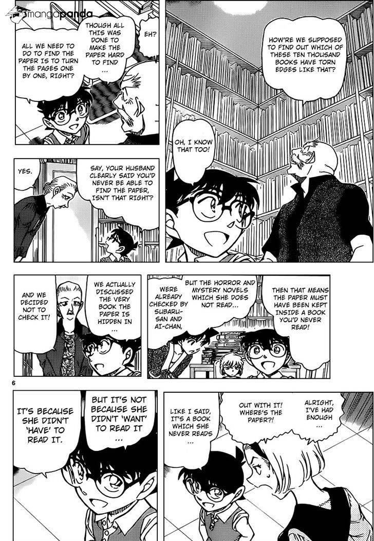 Detective Conan Chapter 965  Online Free Manga Read Image 7