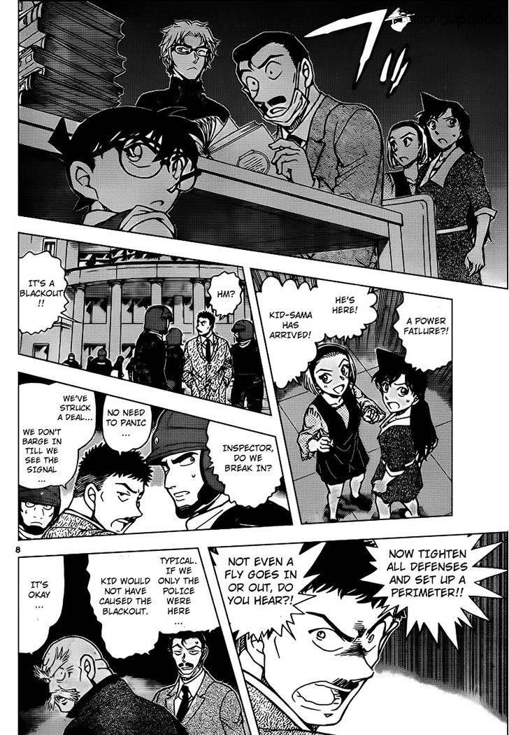 Detective Conan Chapter 965  Online Free Manga Read Image 9