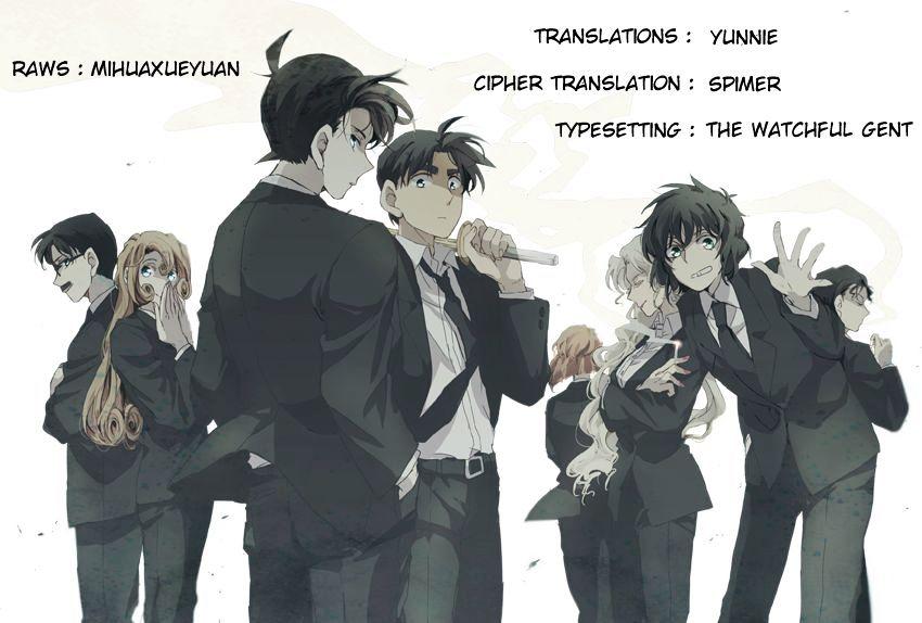 Detective Conan Chapter 966  Online Free Manga Read Image 1