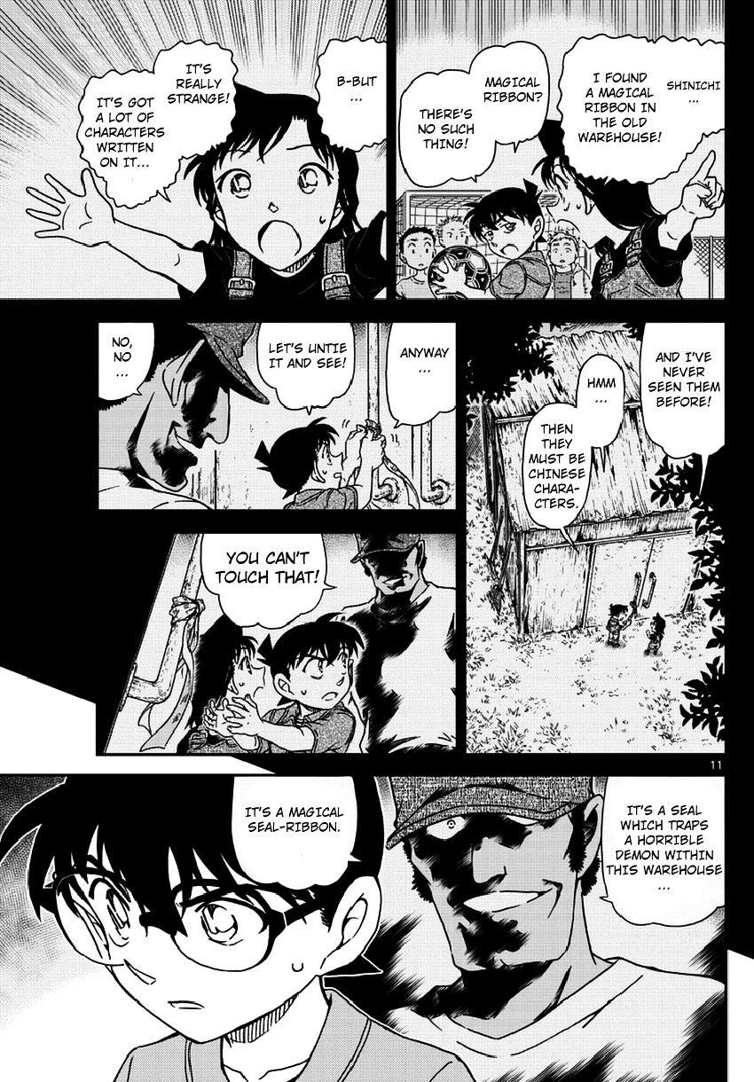 Detective Conan Chapter 966  Online Free Manga Read Image 12