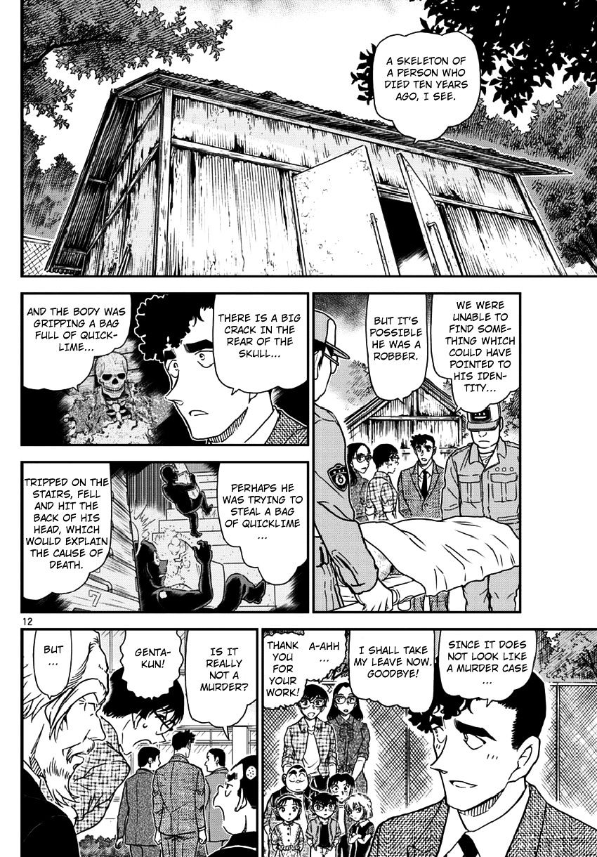 Detective Conan Chapter 966  Online Free Manga Read Image 13