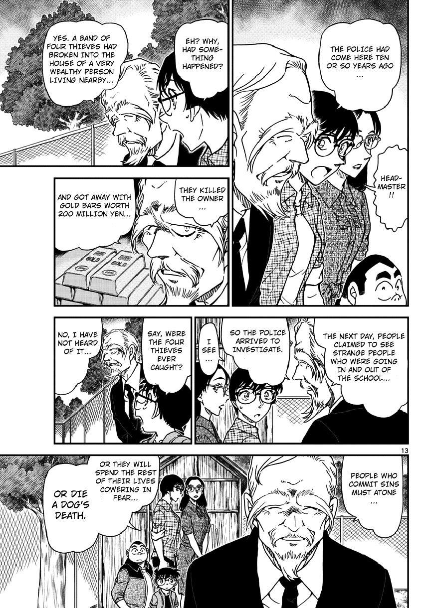Detective Conan Chapter 966  Online Free Manga Read Image 14