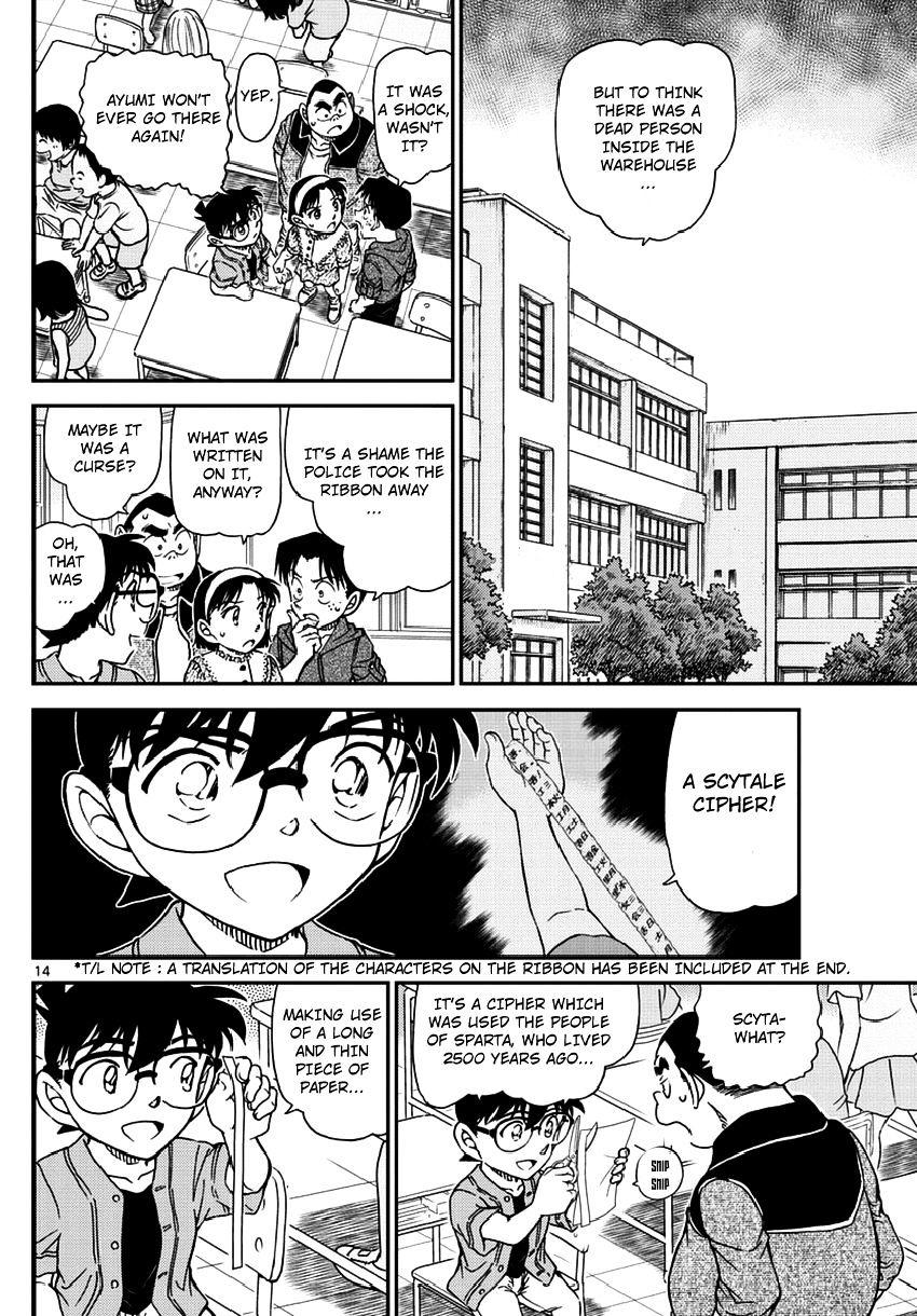 Detective Conan Chapter 966  Online Free Manga Read Image 15
