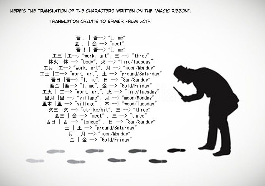 Detective Conan Chapter 966  Online Free Manga Read Image 18