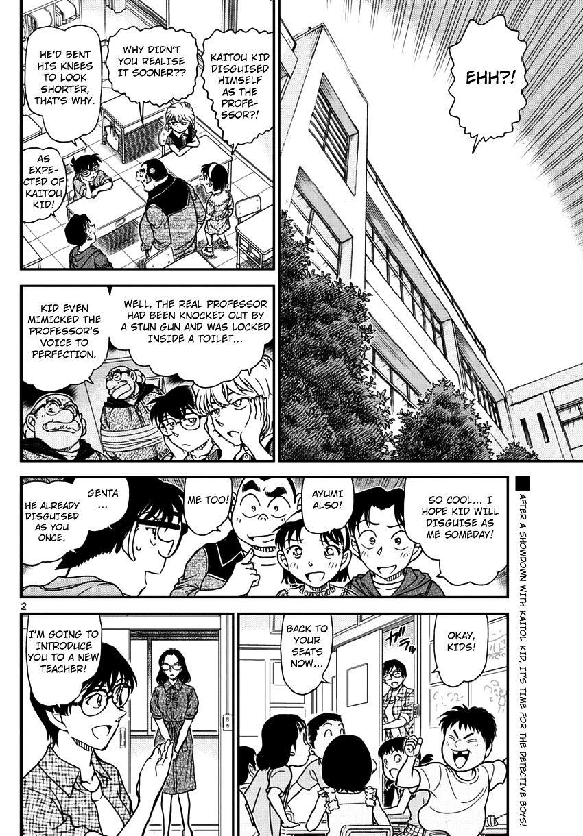 Detective Conan Chapter 966  Online Free Manga Read Image 3