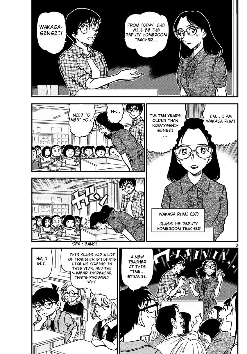 Detective Conan Chapter 966  Online Free Manga Read Image 4