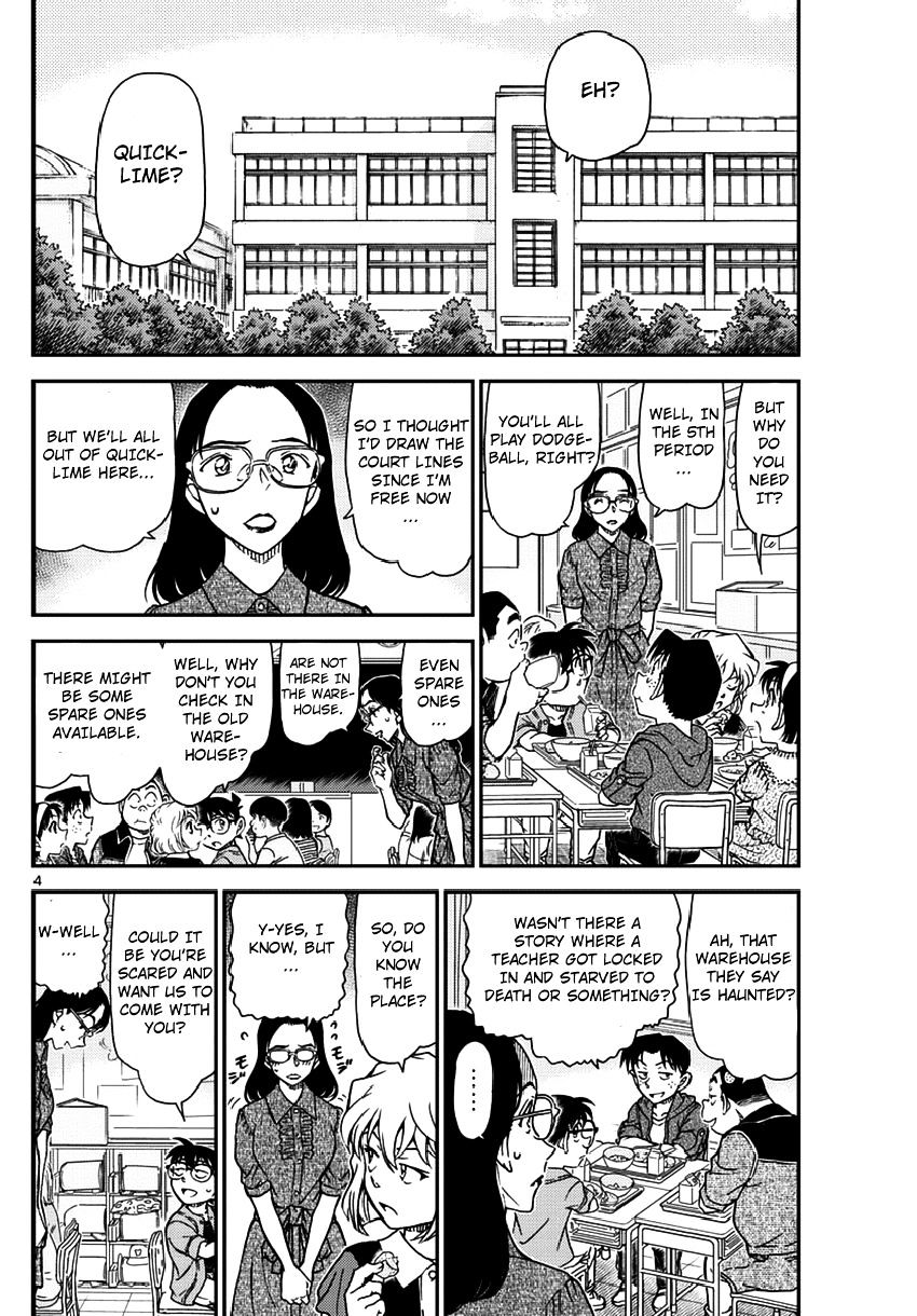 Detective Conan Chapter 966  Online Free Manga Read Image 5