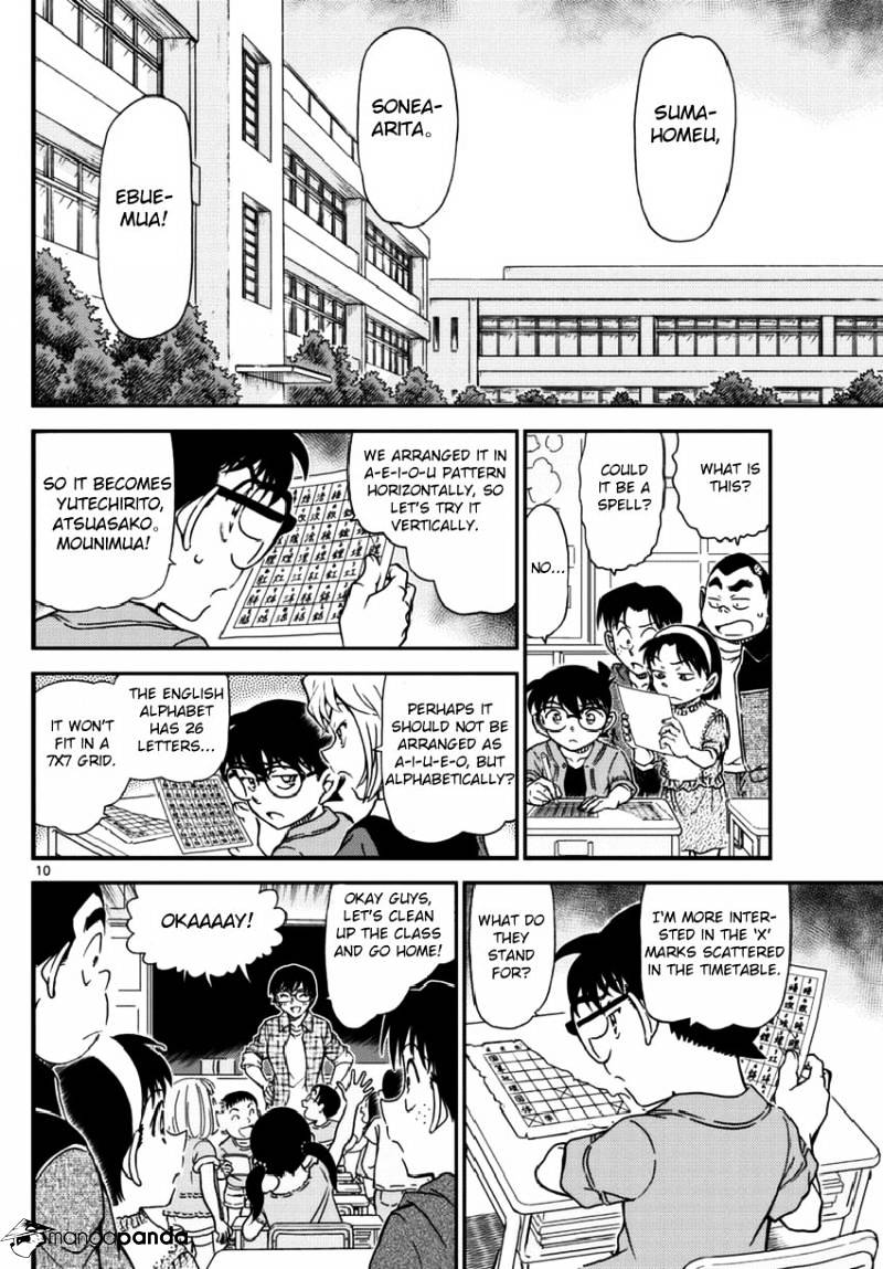 Detective Conan Chapter 967  Online Free Manga Read Image 11