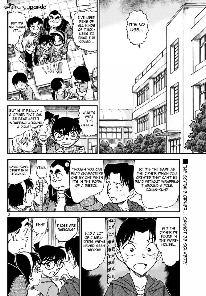 Detective Conan Chapter 967  Online Free Manga Read Image 3