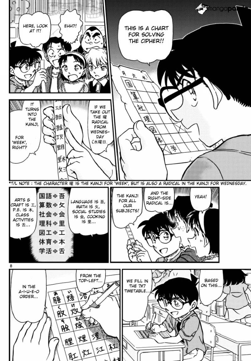 Detective Conan Chapter 967  Online Free Manga Read Image 9