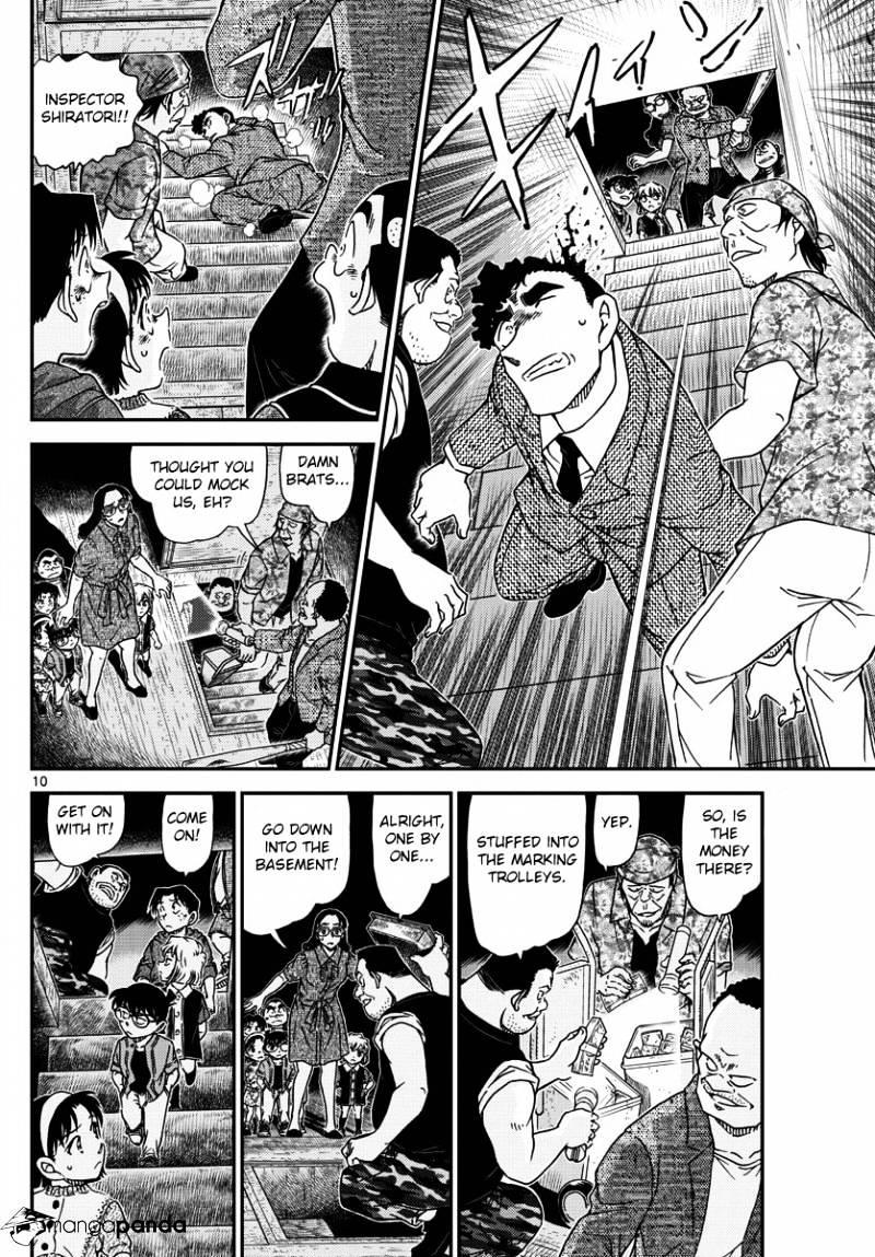 Detective Conan Chapter 968  Online Free Manga Read Image 10