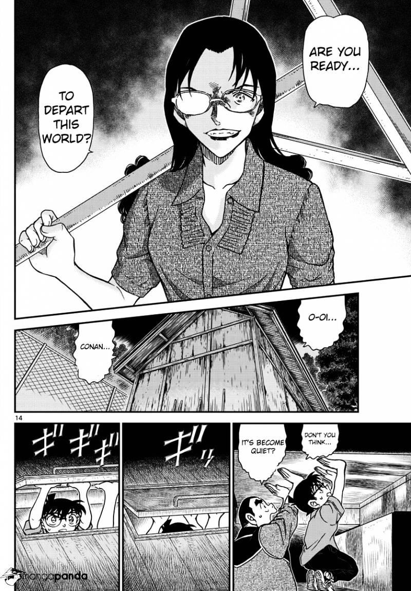 Detective Conan Chapter 968  Online Free Manga Read Image 14