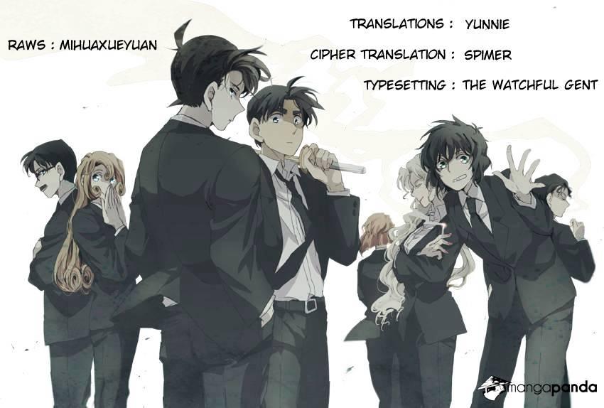 Detective Conan Chapter 968  Online Free Manga Read Image 17