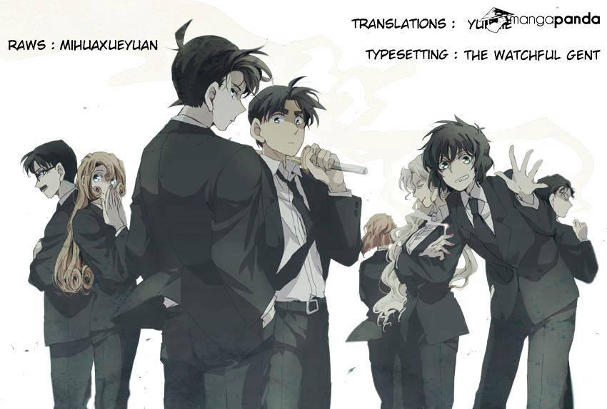 Detective Conan Chapter 969  Online Free Manga Read Image 17