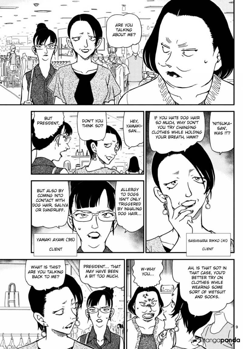 Detective Conan Chapter 969  Online Free Manga Read Image 9
