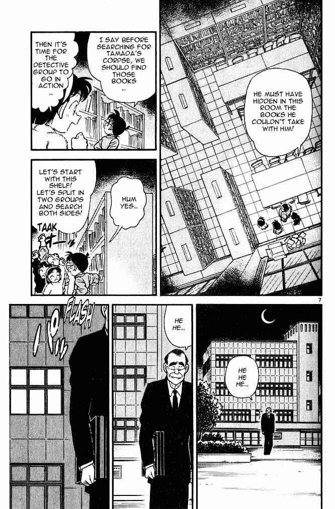 Detective Conan Chapter 97  Online Free Manga Read Image 7